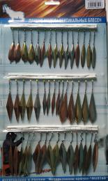 Набор двухсторонних блёсен (45 шт) 9 видов с мормышкой