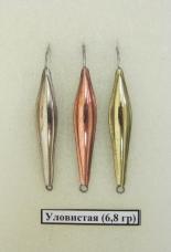 блесна Уловистая - 6,8 гр  (уп 10 шт)