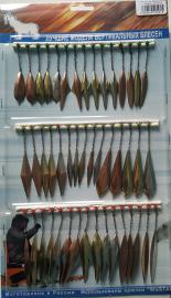 Набор двухсторонних блёсен (45 шт) 9 видов с чертиком